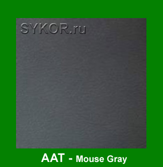 AAT Mouse Gray
