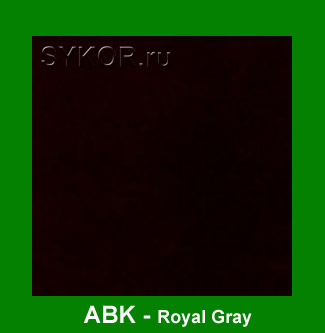 ABK Royal Gray