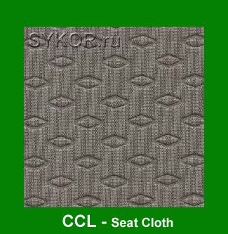 CCL Seat Cloth