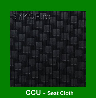 CCU Seat Cloth