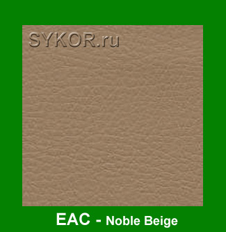 EAC Noble Beige