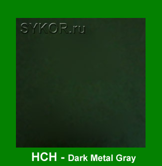 HCH Dark Metal Gray