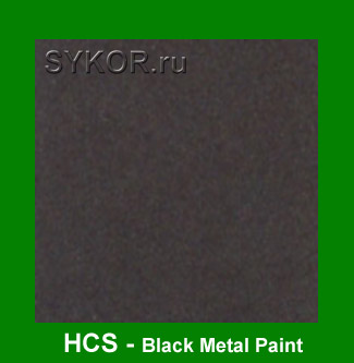 HCS Black Metal Paint