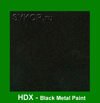 HDX Black Metal Paint