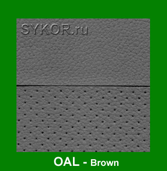 OAL Brown